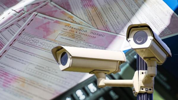 Реальные штрафы за отсутствие полиса ОСАГО с камер видеонаблюдения